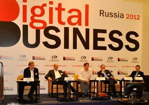 Digital Business: Офлайн магазини вимирають?